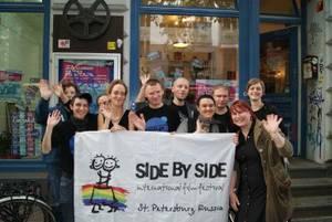 Vertreter_innen der Lesbisch Schwulen Filmtage und Side by Side Foto: LSVD Hamburg